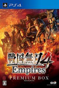 Sengoku Musou 4 Empires – Treasure Box [PS4] import japon